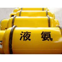 Buy cheap Natural Gases Ammonia/NH3 from wholesalers