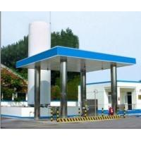 Buy cheap Natural gas sub-station from wholesalers