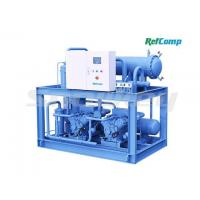 Buy cheap Piston Parallel Compressor Unit from wholesalers