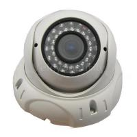 Buy cheap HD Network Camera D5-30 from wholesalers