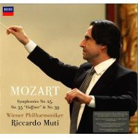 Buy cheap Vinyl Lp W. A. Mozart - No. 25, 35, 39 from wholesalers