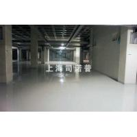 Buy cheap Antistatic Epoxy Self-leveling from wholesalers