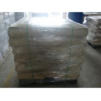 Buy cheap RheologicalAdditiveAK-183B from wholesalers