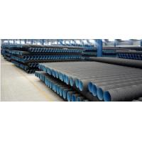Buy cheap HDPE double wall corrugated tube from wholesalers