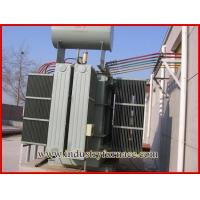 Buy cheap 2000KVA Rectifier Transformer, Induction furnace transformer, rectifier transformer from wholesalers