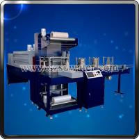 Buy cheap Membrane Used Automatic Shrink Wrapping Packaging Machine from wholesalers