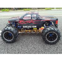 Buy cheap SRC Cars 94050 Monster Truck from wholesalers