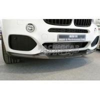 Buy cheap Real Carbon Fiber P Style Front Lip Spoiler For BMW F15 X5 M-Sport bumper 2014UP from wholesalers