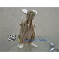 Buy cheap DIY toy-3D puzzle-Wooden mouse from wholesalers
