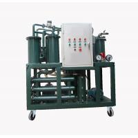 Buy cheap TYL series special refrigeration oil filter oil machine from wholesalers