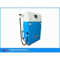 Buy cheap Refrigerant Recycling Machine from wholesalers
