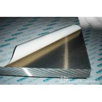 Buy cheap Aluminum Plate 2024 from wholesalers