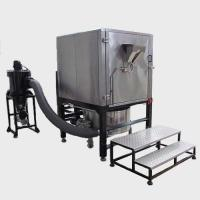 Buy cheap Cocoa processing Cylindrical Batch Roaster from wholesalers
