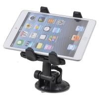 Buy cheap Windshield Universal Tablet Car Holder from wholesalers