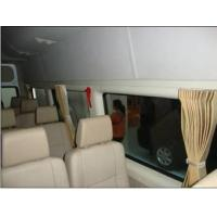 Buy cheap Business car sunshade curtain from wholesalers