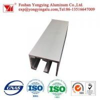 Buy cheap Aluminium wicket doors mat.silver from wholesalers