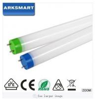 Buy cheap ALL PC Outside+Aluminum Inside 160LM/W 30W 1.5M VDE T8 LED Tube product