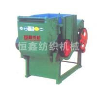 Buy cheap GTH-20 serrated cotton gin from wholesalers