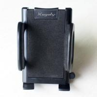 Buy cheap Xugoly car airvent cradle mount holder for smart phone/GPS from wholesalers