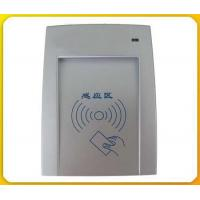 Buy cheap Multi-protocol card reader from wholesalers