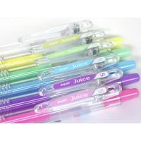 Buy cheap Art Pens Pilot Juice Pastels from wholesalers