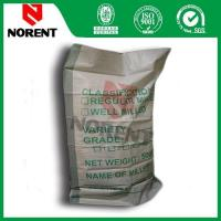 Buy cheap 50kg thailand rice bags for sale Product No.:031 from wholesalers