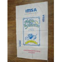 Buy cheap Feed PP Woven Sack from wholesalers