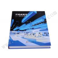 Buy cheap Hardcover Corporate Literature from wholesalers