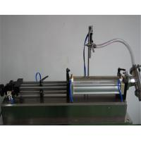 Buy cheap cream paste filling machines from wholesalers