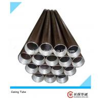Buy cheap Other size of casing tube from wholesalers