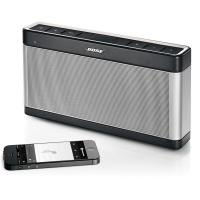 Buy cheap Audio The Best Travel Bluetooth Speaker. product