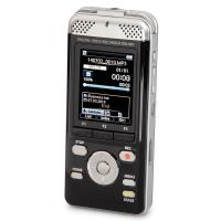 Buy cheap Electronics The Best Digital Voice Recorder. from wholesalers