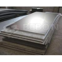 Buy cheap Alloy plate 42CrMo4-1 from wholesalers