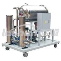 Buy cheap RG Turbine Oil Coalescence Separation Oil Purifier from wholesalers