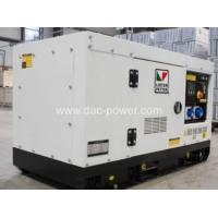Buy cheap Diesel Generator Sets Lister Petter Diesel generator set from wholesalers