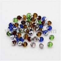 Buy cheap Electroplate Glass Bead Strands, Half Silver Plated, Faceted...(X-GR4MMY-M1) from wholesalers