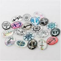 Buy cheap Nautical Helm & Anchor Theme Ornaments Glass Oval Flatback C...(X-GGLA-A003-13x18-LL) from wholesalers