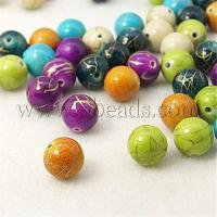Buy cheap Mixed Drawbench Acrylic Round Beads, Painted, 6mm, Hole: 2.5...(X-DACR-PAB274Y-M) from wholesalers