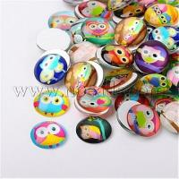 Buy cheap Cartoon Owl Printed Glass Half Round/Dome Cabochons, Mixed C...(X-GGLA-N004-14mm-B) from wholesalers