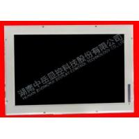 Buy cheap 32 inch rugged LCD display from wholesalers