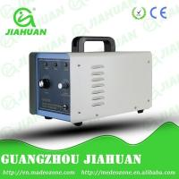 Buy cheap portable air purifier ozone generator from wholesalers