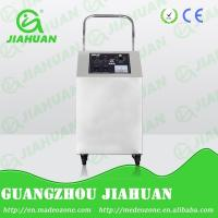 Buy cheap mobile ozone generator from wholesalers