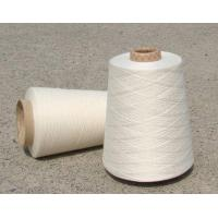 Buy cheap Viscose Yarn product