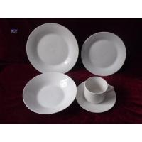 Buy cheap WSY118D 20Pcs White Dinner sets from wholesalers