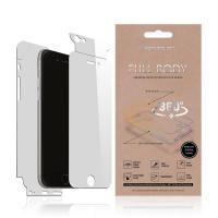 Buy cheap Bestsuit 360 full body screen protector from wholesalers