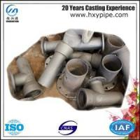 Buy cheap BS EN598 Ductile Iron Pipe Fittings Cement Mortar Lining from wholesalers