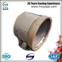 Buy cheap Epoxy Liquid Coating BS4772 Ductile Iron Socket Spigot Tee Flanged Branch product