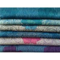 Buy cheap spandex / polyester / nylon drop needle fabric from wholesalers