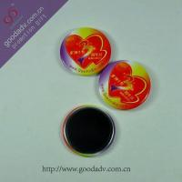 Buy cheap Products Tinplate button badge from wholesalers