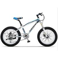 Buy cheap 20 inch aluminium alloy disc brakes 7 speed snow bicycle kids fat tyre bicycle from wholesalers